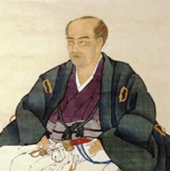 Penemuan Jepang yang Bermanfaat