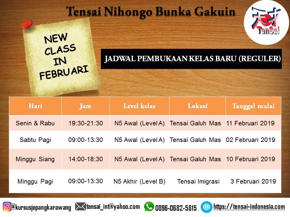 Jadwal Kelas Reguler Februari 2019