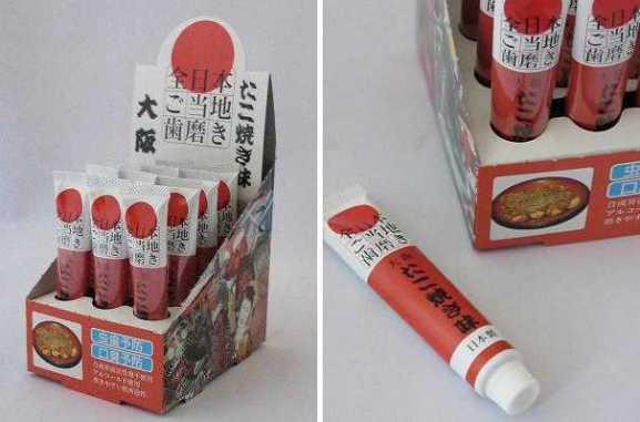 Odol Jepang Rasa Takoyaki