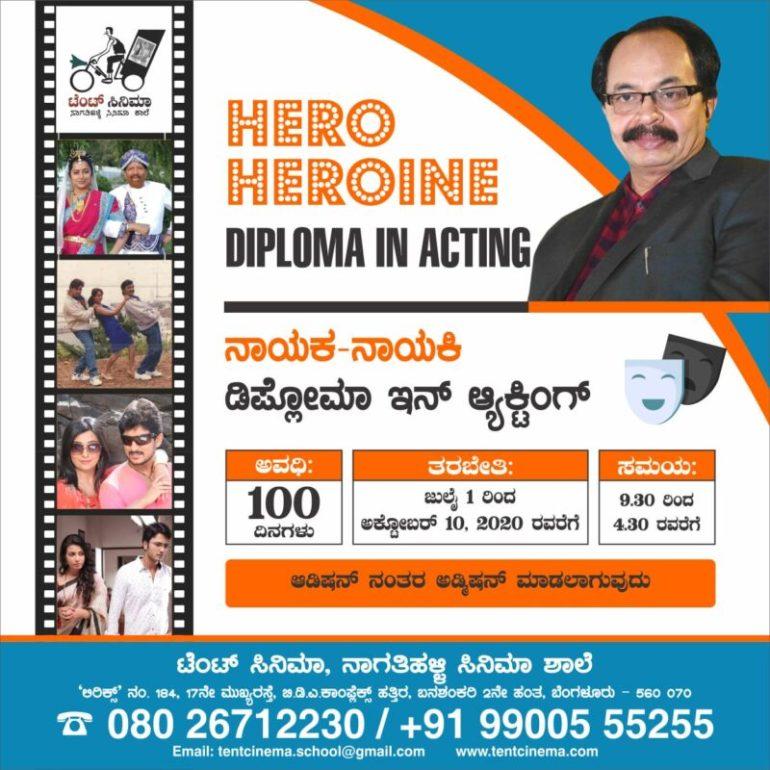 DIPLOMA IN HERO-HEROINE INTENSIVE ACTING