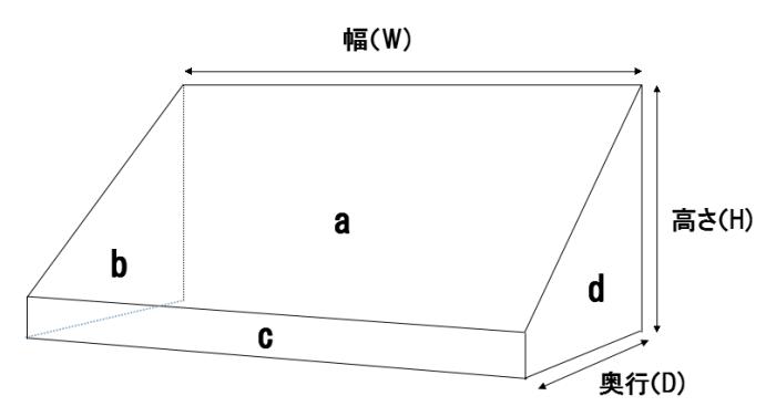 テント面積の測り方 施工料金