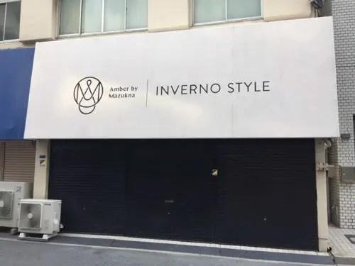 お店のテントが完全復活 集客効果も美観も大幅UPするトリプルエス大阪のクリーニングサービス
