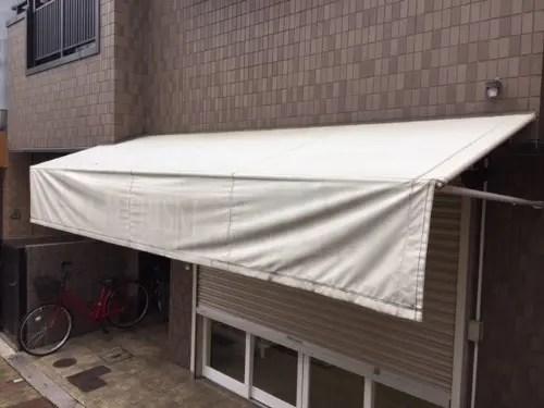 Q's老人ホーム 洗浄前のテントの状況
