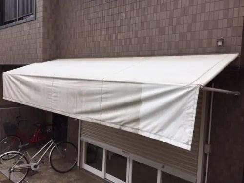 店舗用テント クリーニング ビフォー&アフター