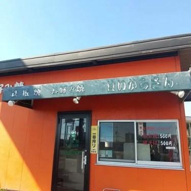 奈良市での店舗用テントクリーニング業者トリプルエス