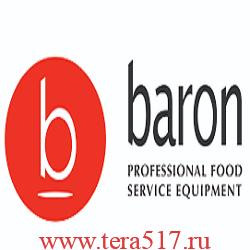 Запчасти и комплектующие к оборудованию BARON.