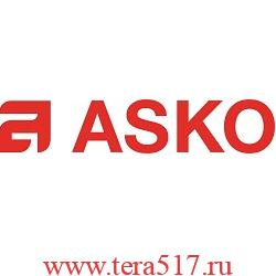 Запчасти и комплектующие к оборудованию ASKO