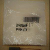 Щетка графитовая для K5, KSM90