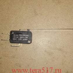 Микровыключатель POLAIR (ПОЛАИР), концевик полаир, DMC-1215