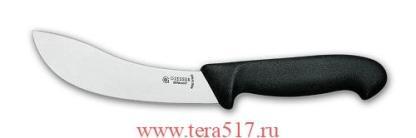 Нож шкуросъемный GIESSER Арт. 2405