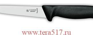 Нож для убоя GIESSER Арт. 3305