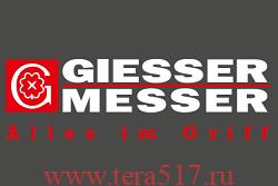 Ножи разделочные, обвалочные Giesser