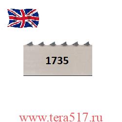 Полотно пилы для мяса 1735