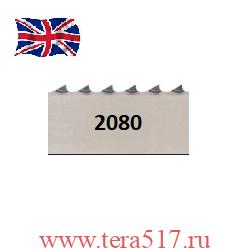 Полотно пилы для мяса 2080