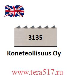 Полотно для мяса KT 460 (Koneteollisuus Oy) 3135 мм
