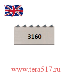 Полотно пилы для мяса 3160