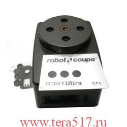 Корпус (крышка) ROBOT COUPE R301 ULTRA D 39317