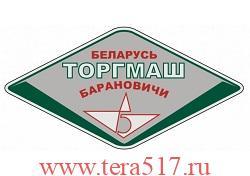 Полотно пилы ленточной для мяса производства Торгмаш Барановичи