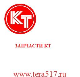 Вал шнека Koneteollisuus волчка для мяса LM-98/A LM98A018