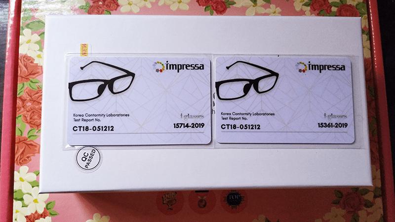 Kartu keaslian i-glasses