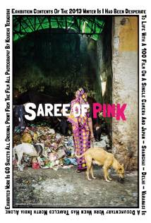 SAREE OF PINK PHOTO EXHIBITION