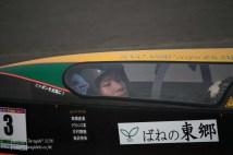イチロー秋田 7D-1343