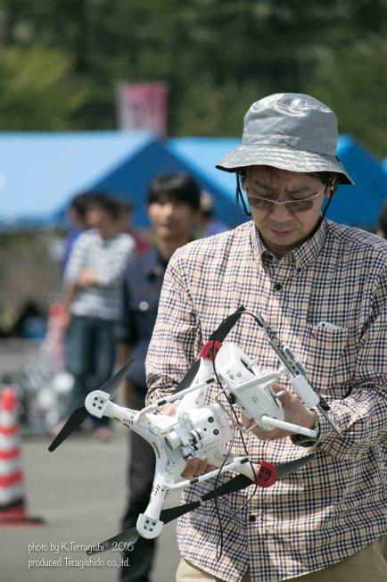 イチロー秋田 7D-112