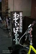 あがた森魚 Live-271-32