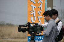 イチロー秋田 7D-345