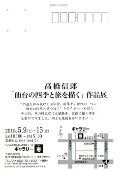 2016_DM-23