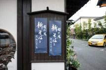 yamagata-026899