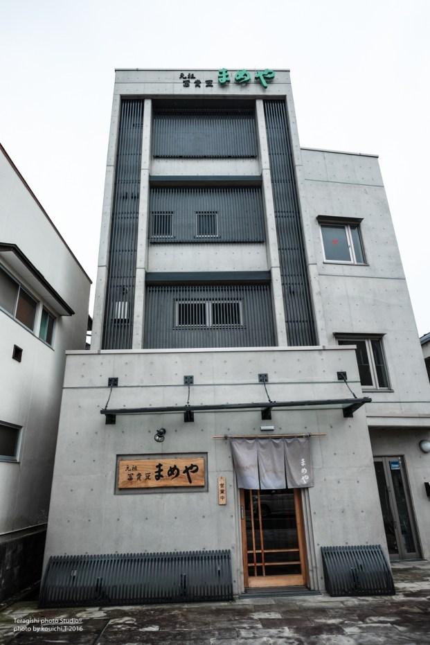yamagata-026939