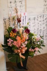 madoka_nakamoto 2-16-2067