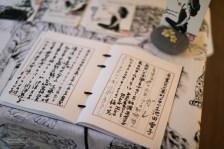 madoka_nakamoto 2-16-2073