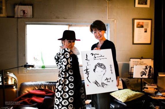 madoka_nakamoto 2-17-2372