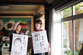 madoka_nakamoto 2-18-2952