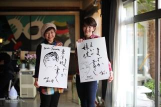madoka_nakamoto 2-18-2954