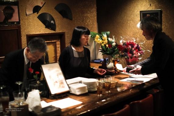yuuji band_8 hananoyakata_teragishi-8773