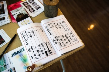 madoka_nakamoto_teragishi 5-8 end-8996