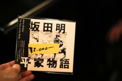 basie_sakata akira_teragishi-1523