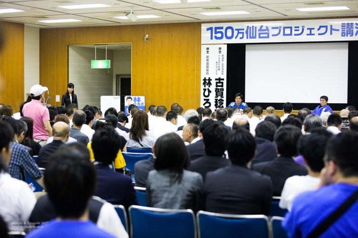 20170705_hayashi.h_teragishi-6525