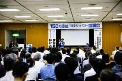 20170705_hayashi.h_teragishi-6531