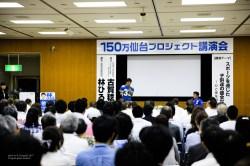 20170705_hayashi.h_teragishi-6532