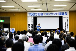 20170705_hayashi.h_teragishi-6533