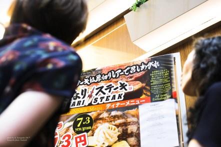 marigokoro_teragishi-7739