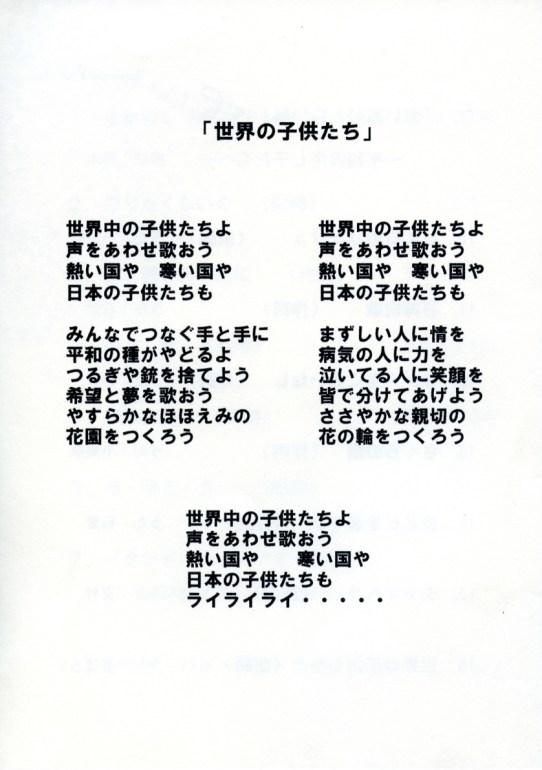 ishido-002