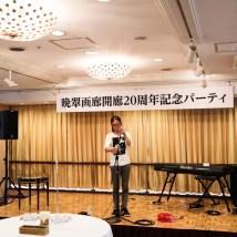 bansui_ishido-7494