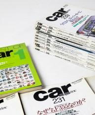 car mag-4701