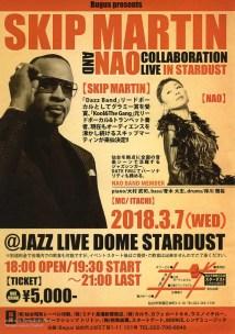 Skip&Nao_Stardust Live-008