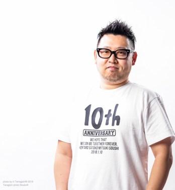 murakami-2070